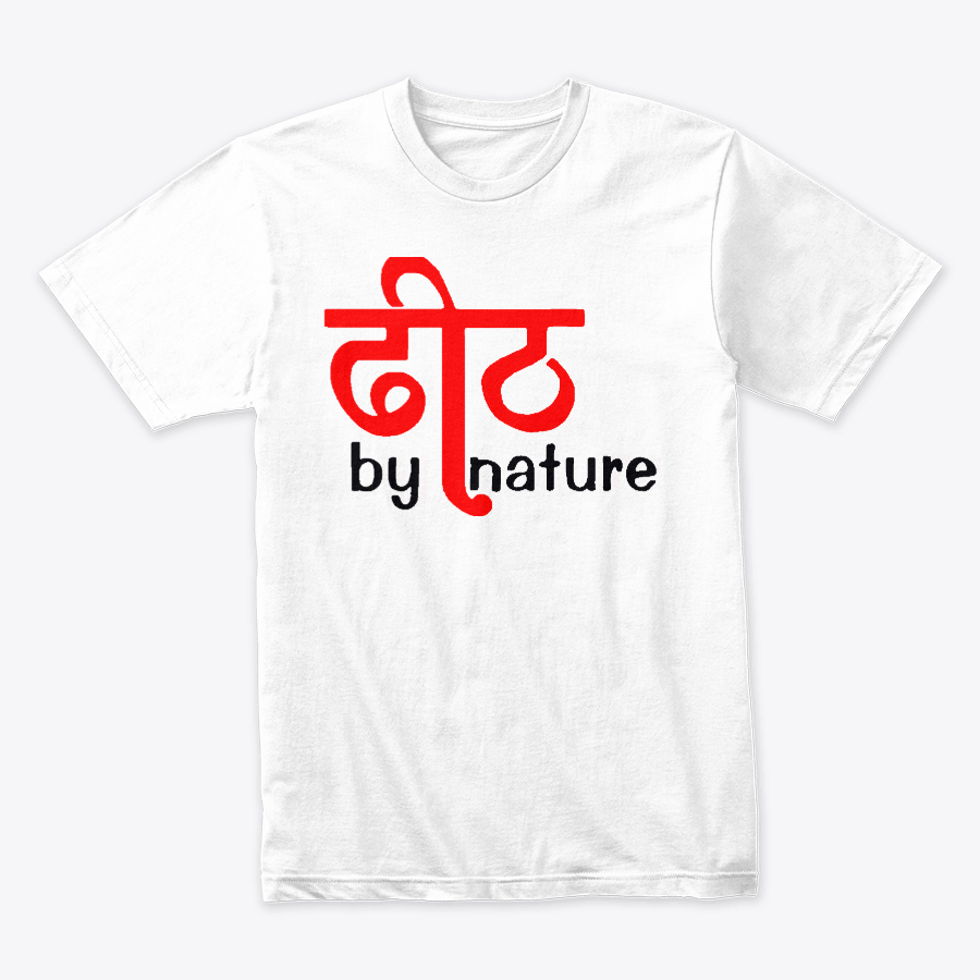 Dheet By Nature Printed T-Shirt