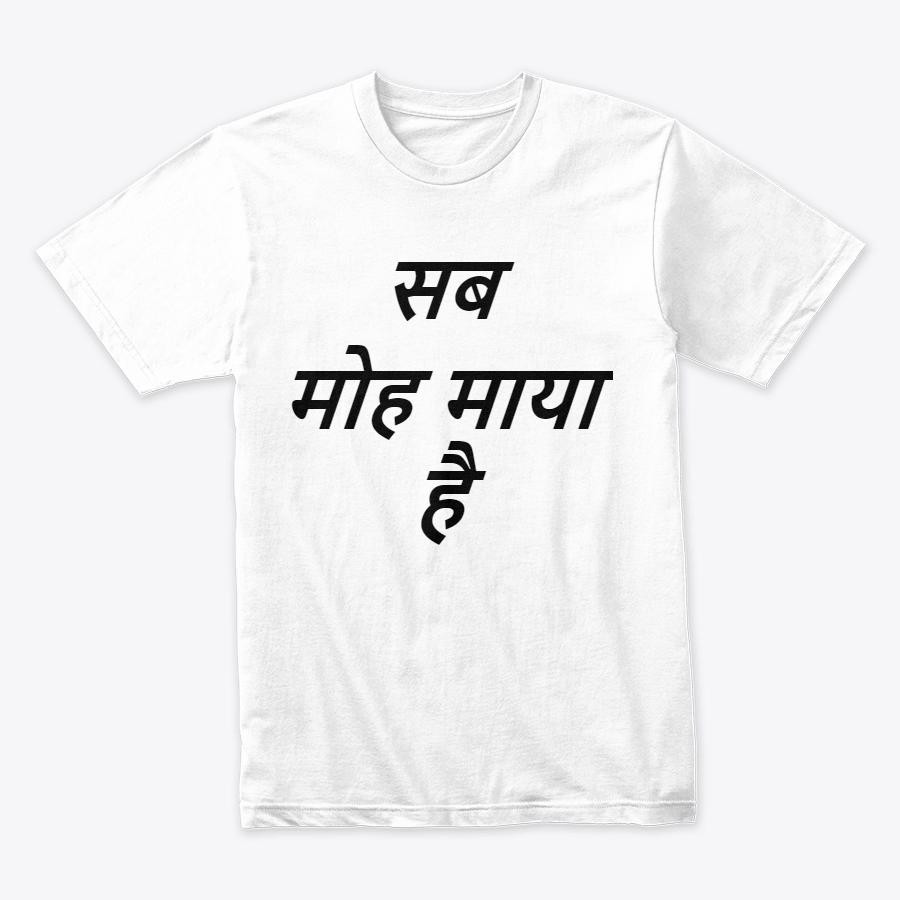 Sab Moh Maya Hai Text Printed T-Shirt