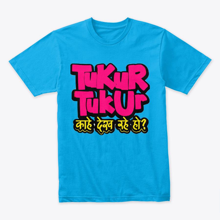 Tukur Tukur Kahey Dekh Rahe Ho Printed T-Shirt