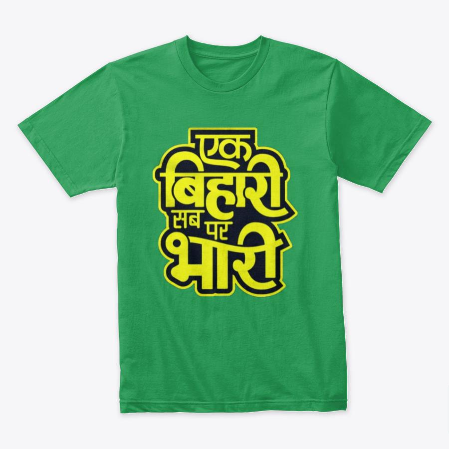 Ek Bihari Sab Pe Bhari Printed T-Shirt